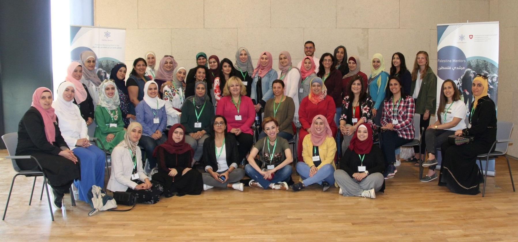 مبادرة مرشدي فلسطين تنظم فلسطين المسير من أجل الإرشاد في عالم العمل والأعمال