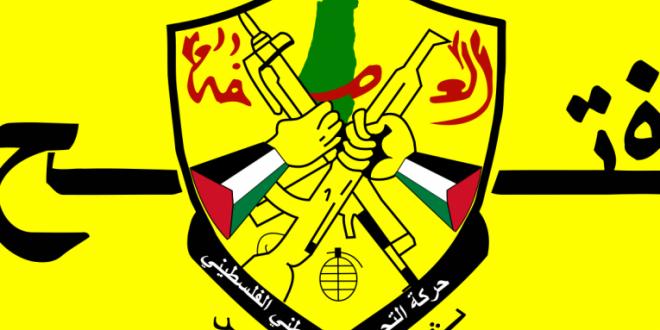 فتح تقرر اغلاق مقراتها في غزة ووقف العمل بها نهائيا