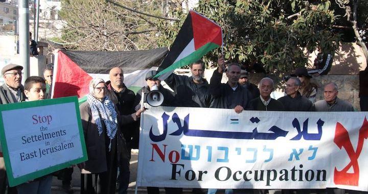 القدس| تظاهرة ضد إخلاء