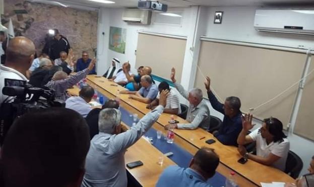 بلدية رهط تفشل بإقرار