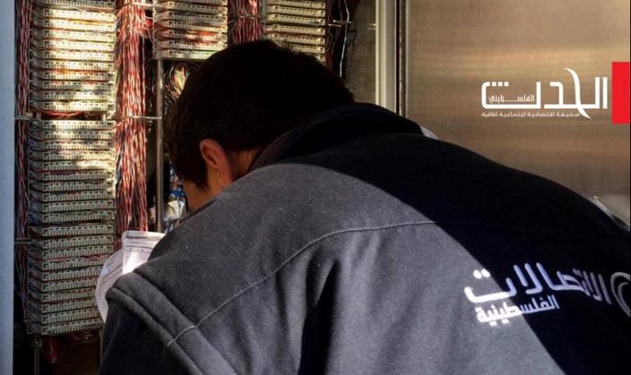 توضيح شركة الاتصالات بشأن الحكم الصادر  حول رسوم الاشتراك