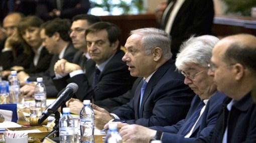 إسرائيل تؤجل مجددا