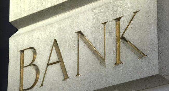 9 % انخفاضا في أرباح البنوك الفلسطينية خلال 11 شهر من 2014