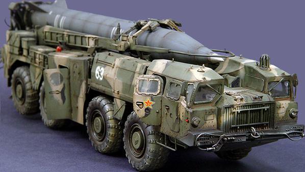 هل حصل تنظيم داعش على صاروخ سكود؟