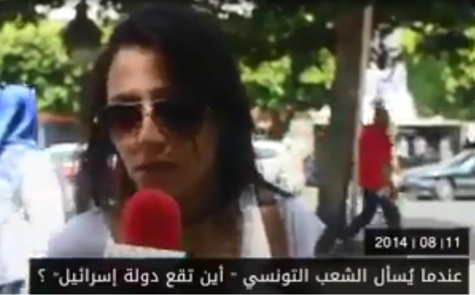 شاهد الحدث: عندما يُسأل الشعب التونسي أين تقع دولة إسرائيل؟ شاهد الإجابات