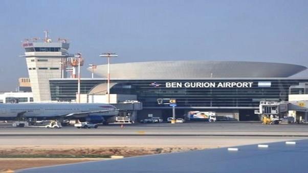 مطار إسرائيلي جديد
