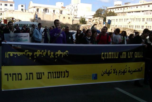 جمعية حقوقية إسرائيلية: