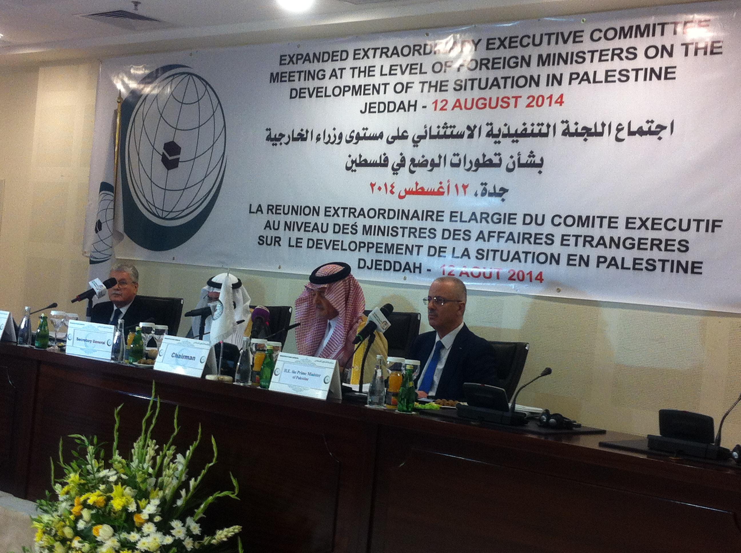 'التعاون الإسلامي'