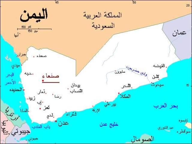 هل يحتاج اليمن إلى