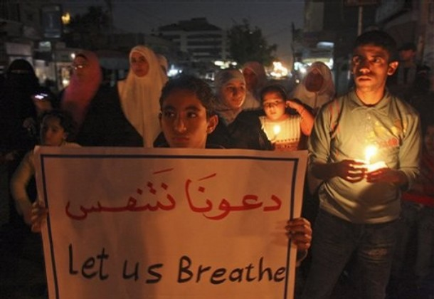 سلطة الطاقة بغزة: