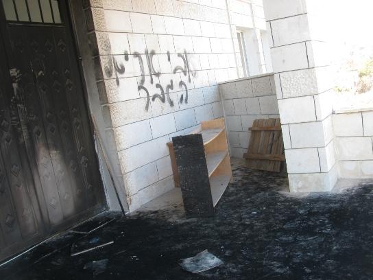 مستوطنون يحرقون أجزاء