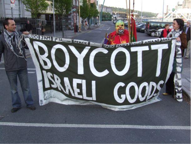 المقاطعة الأوروبية تهدد 80 مصنعا إسرائيلياً بالإغلاق