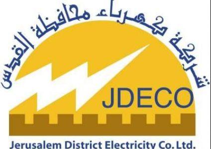 كهرباء القدس تنفي