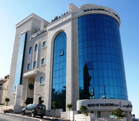 بنك فلسطين يحقق أرباحا