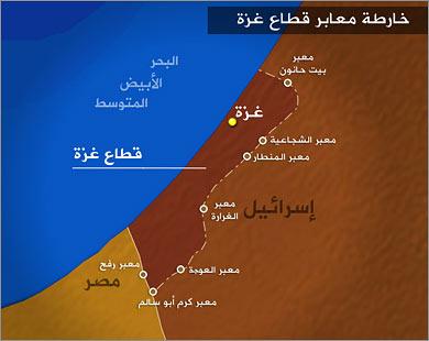 آلية فلسطينية إسرائيلية