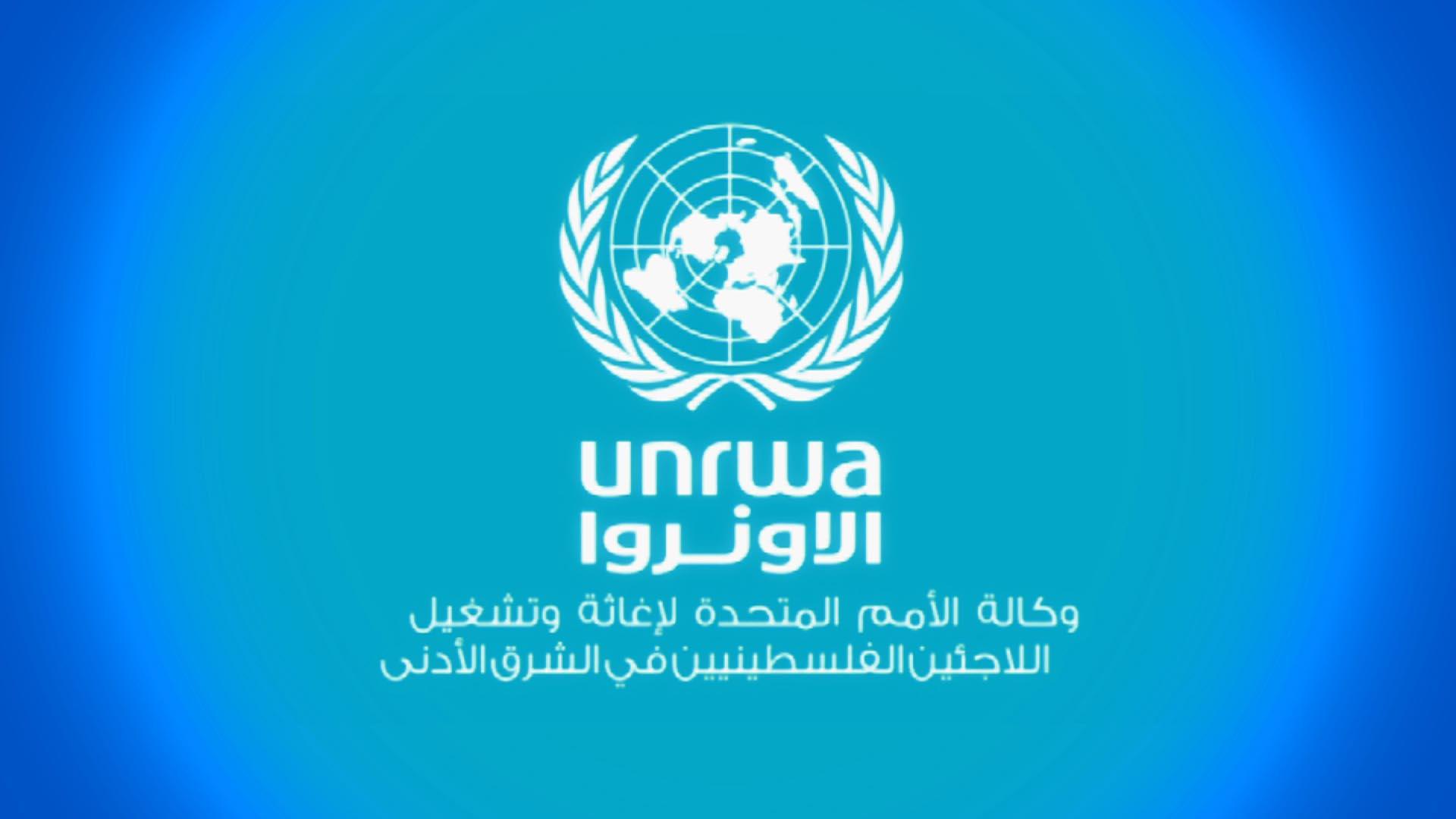 الأونروا: 50% من اللاجئين