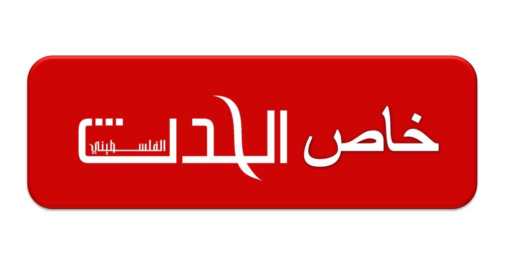 حماس والغموض الإعلامي