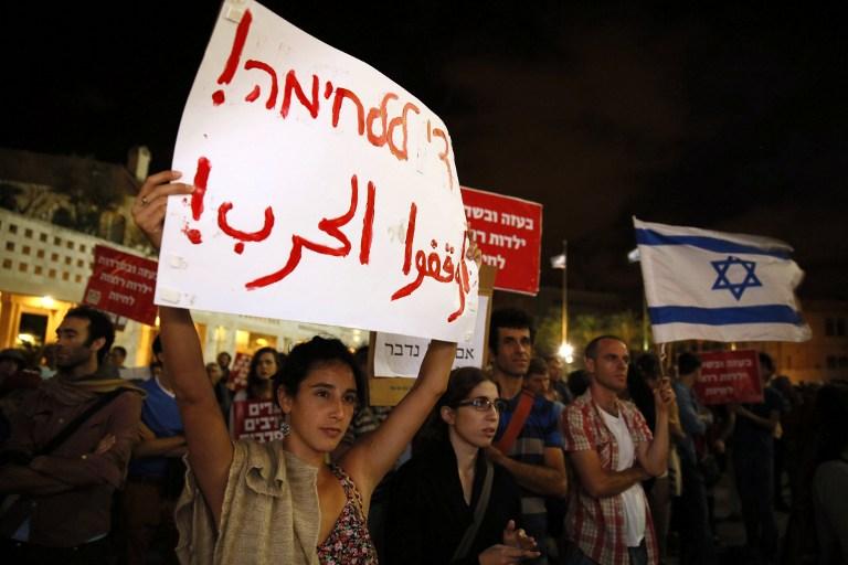 آلاف الإسرائيليين يتظاهرون في تل أبيب