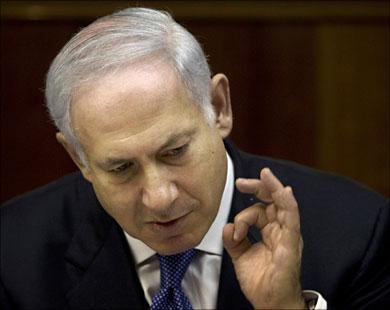 نتنياهو: الحكومة