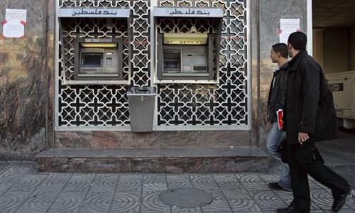بنك فلسطين يستحدث