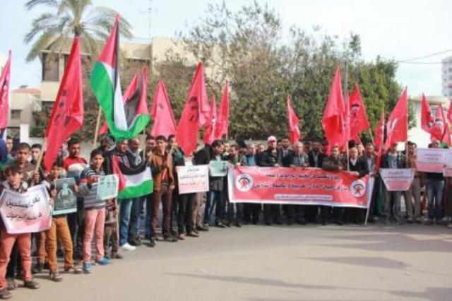 مظاهرة في غزة في الذكرى الـ