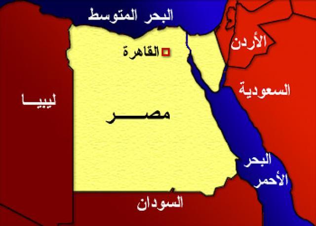 مصر تنشئ 3 محافظات