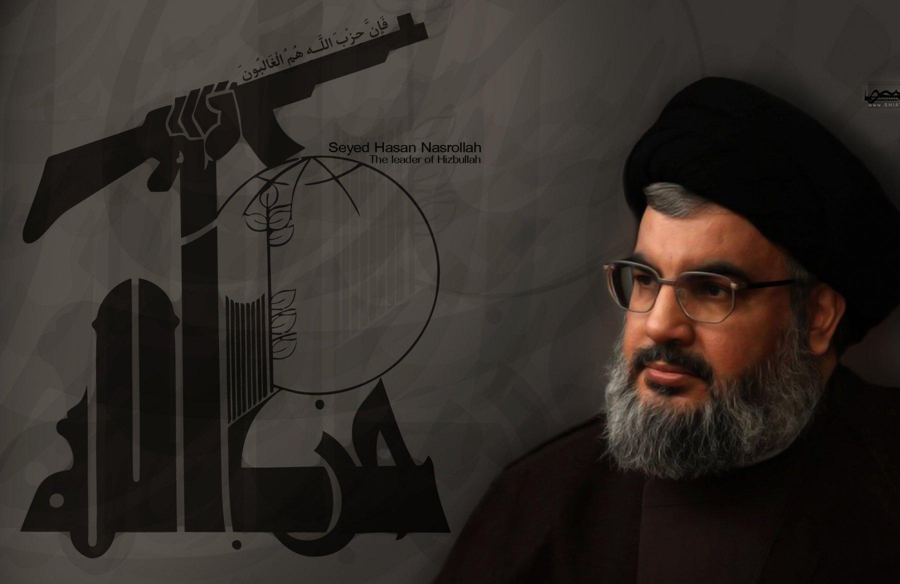 حزب الله: اغتيال