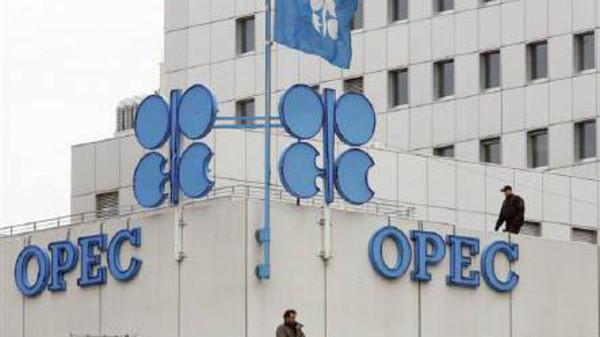 أسواق النفط تترقب