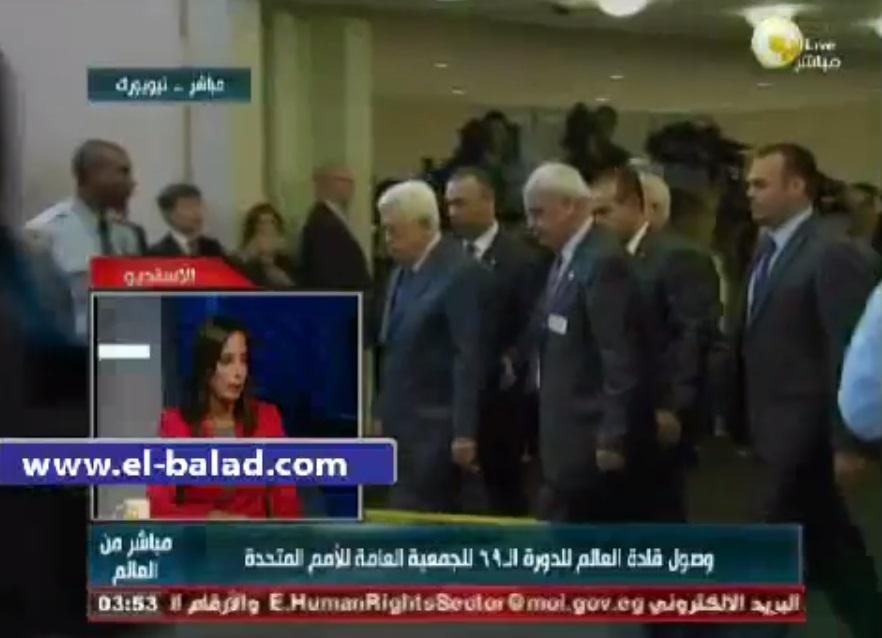 بالفيديو.. مشاجرة عنيفة بين حرس الأمم المتحدة وحرس الرئيس محمود عباس