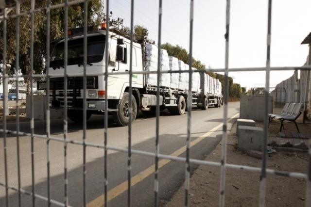 """الاحتلال يغلق """"كرم"""