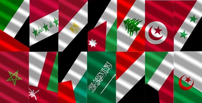 مواعيد عطلات البورصات العربية خلال عيد الفطر