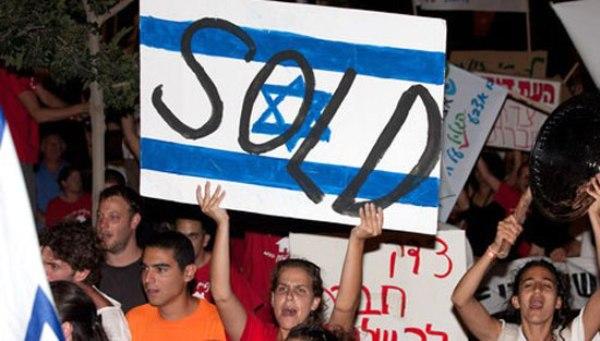 يهوديات يتظاهرن في فيينا : إسرائيل دولة حرب
