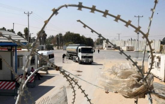 مركز حقوقي: سكان غزة
