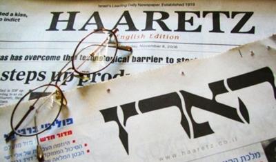 صحف إسرائيلية: لم