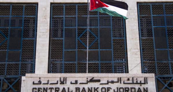 3.1 % نموا في الناتج المحلى للأردن بالربع الثالث من 2014