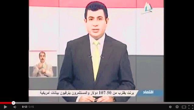 شاهد الحدث(فيديو).:مراسل التلفزيون المصري بغزة يحتج على المذيع ويغلق الهاتف في وجهه