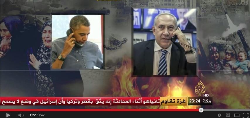 شاهد الحدث فيديو: مكالمة أوباما ونتانياهو.. وتل أبيب تصفها بالقاسية