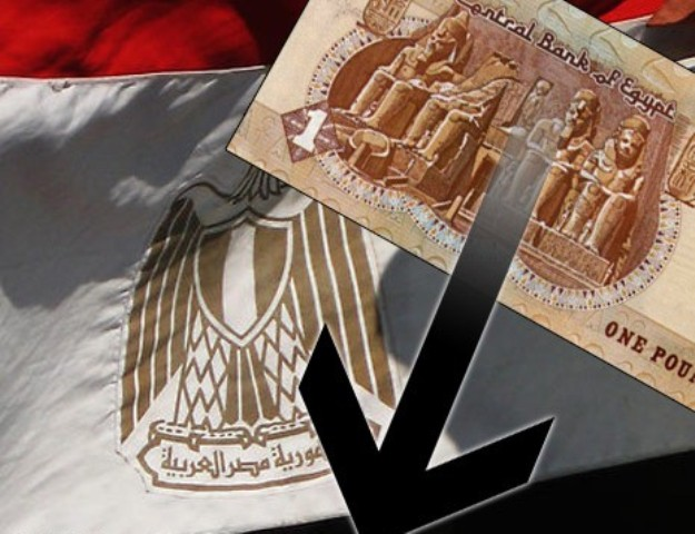 مصر تقترض 424 مليون
