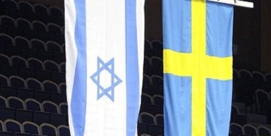 إسرائيل تحتج رسميا