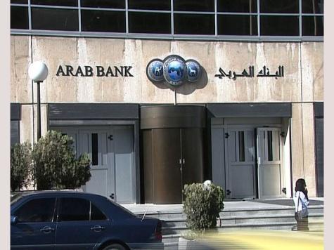 قضية البنك العربي