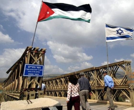 الإذاعة العبرية: وفد أكاديمي أردني زار تل أبيب والقدس