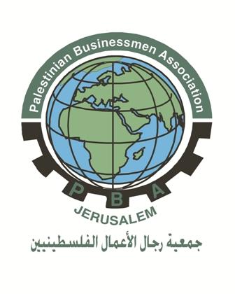 جمعية رجال الأعمال الفلسطينيين / القدس تطلق موقعها الإلكتروني بحلته الجديدة