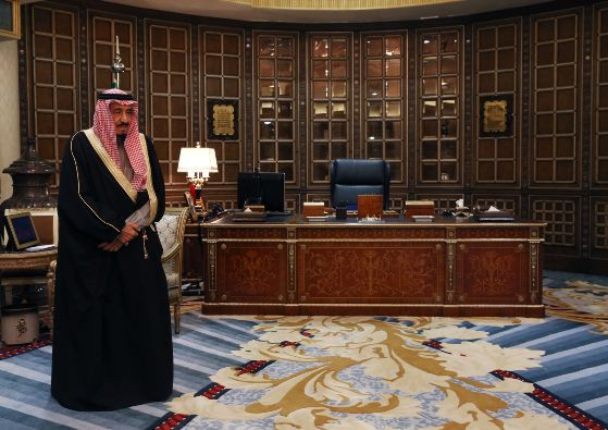 السعودية على