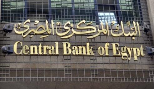 716 مليون دولار فائض الميزان التجاري السعودي مع مصر