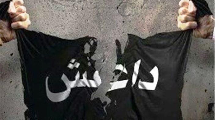 تقرير كندي: 7 دول دعمت داعش من بينها