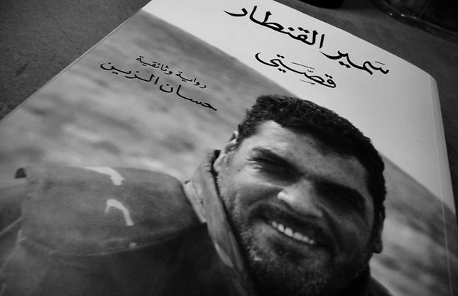 """مصدر إسرائيلي: أحد أهداف اغتيال """"القنطار"""" توجيه رسالة إلى موسكو"""