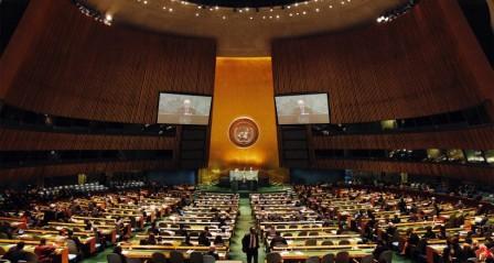 قرار أممي بسيادة فلسطين على مواردها الطبيعية