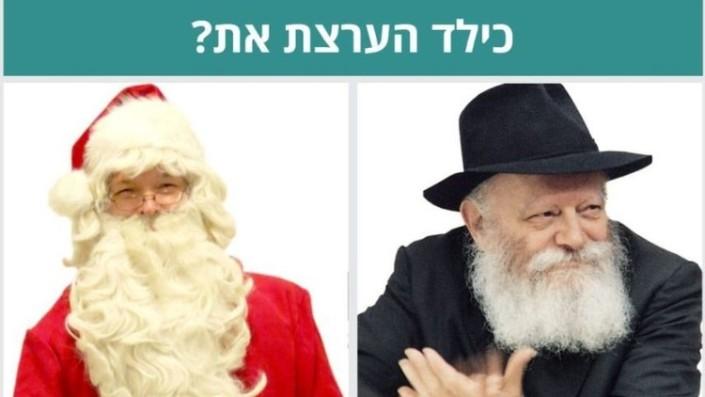 حملة حاخامات صهاينة تثير غضب الإسرائيليين من أصول سوفيتية