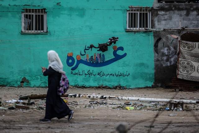 أفقر مخيمات غزة يتلون بـ