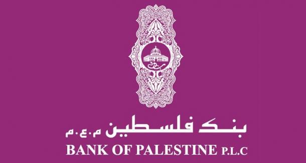 بنك فلسطين يحقق أرباحاً